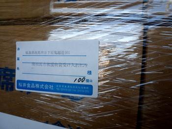 hisaichi ramen 03.jpg