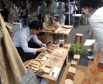 tokotowa.jpg