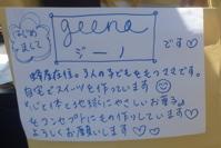 ジーノさん02.jpg