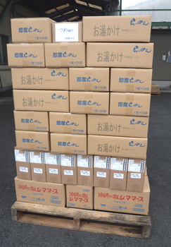 hisaichi ramen 04.jpg